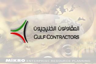 Gulf Contractors Company (GCC) – Mikro ERP