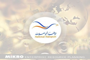 National Transport Abu Dhabi – Mikro ERP