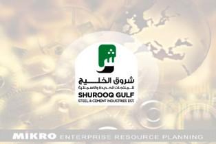 Shurooq Gulf Steel – Mikro ERP
