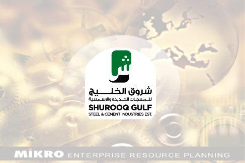 Shurooq Gulf Steel - Mwasala Mikro project