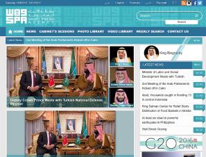 WAS – Saudi Press Agency